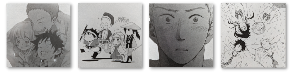 Blue flag - manga panels 1