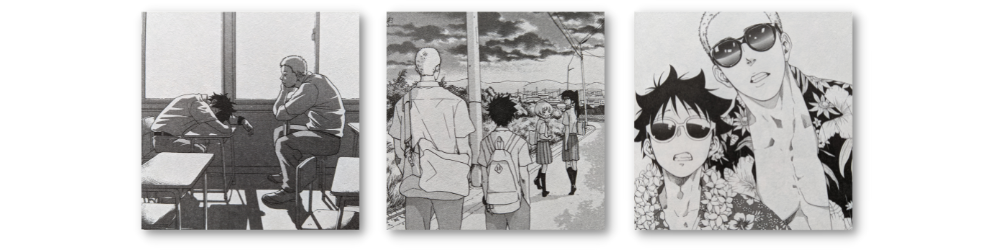 Blue flag - manga panels 2